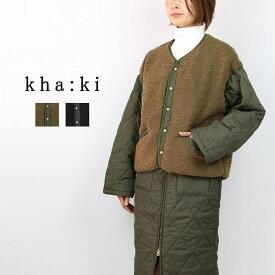 kha:ki カーキボアキルトジャケット MIL-19FJK120送料無料メール便不可ジャケット アウター ノーカラー ショート丈 ボア キルティング異素材切替え ライトアウター 軽量 カーキ ブラック サイズ2 秋冬