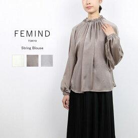 FEMIND TOKYO フェマイントウキョウストリングブラウス 184204510送料無料 メール便可ハイネック ブラウス バルーンスリーブ ストリングデザインプルオーバーブラウス ギャザーブラウス 全3色 フリーサイズ