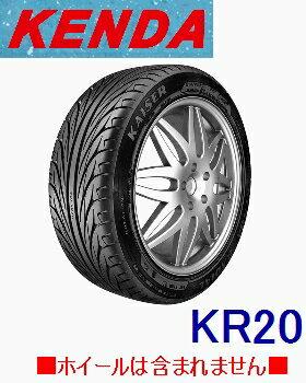 ケンダ ラジアルタイヤ KR20(16インチ)サイズ165/40R16(1本価格)代引き不可