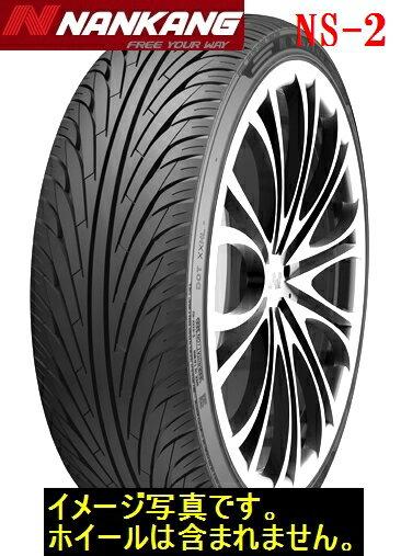 ナンカン ラジアルタイヤ NS-2(16インチ)サイズ165/40R16(1本価格)代引き不可
