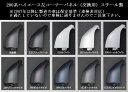200系ハイエース2/4WD全車 Rim-左コーナーパネル交換タイプ 純正近似色 塗装済 ◆カラー選択必要商品