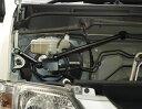 200系ハイエースワイドボディ用 RimxSwiftマスターシリンダーストッパー ※標準ボディ不可