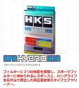ワゴンR【MH34S】【12/09-】E/G型式要確認HKSスーパーハイブリットフィルター[純正交換タイプ]