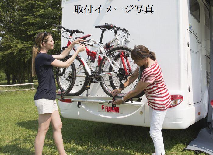 FIAMMAバイクキャリープロ(2台積)【smtb-TD】【saitama】