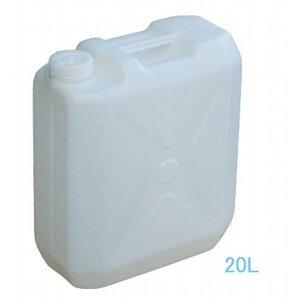 給水排水等に使用 ポリタンク 20L用 キャンピングカー専用品 下記詳細要確認