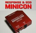 ワゴンR[MH21S][K6A(ターボ無)][03.10〜07.04]シエクル超小型サブコンピューター【MINICON】