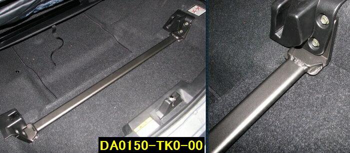 コペン【LA400K】【14/06〜】カワイワークス トランクバー/TK■注意事項要確認■