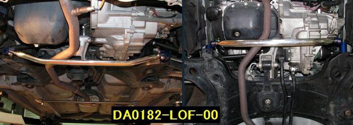 ミラ【L275S,285S】【M/T車】カワイワークス フロントロアアームバー/LO■注意事項要確認■