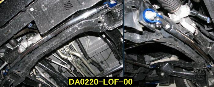 アトレーワゴン【S321G】【05/05〜】【2WD】カワイワークス フロントロアアームバー/LO■注意事項要確認■