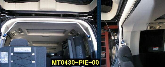 デリカD:5【CV5W】【07/01〜】カワイワークス リアピラーバー スクエアタイプ/PICV1W(ディーゼル車)も装着可■注意事項要確認■