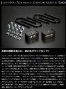 ムーンフェイス200系 ハイエース 玄武 ゲンブ Genb ハイトダウンブロックキット 2.0inch/-50.0mm