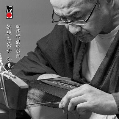 大きめ大判懐紙入れふくさばさみ袱紗ばさみ帛紗ばさみ日本製西陣織綴絹100%黒×多色L