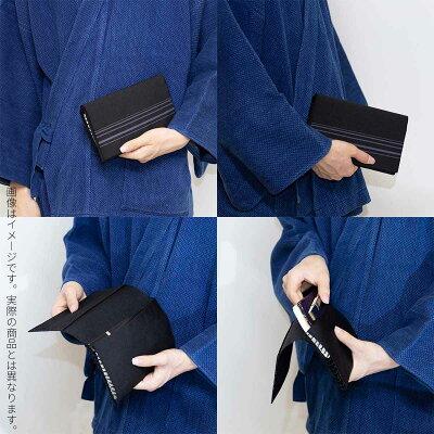 懐紙入れふくさばさみ数珠袋朱印帳袋金封ふくさ日本製西陣織綴男性女性