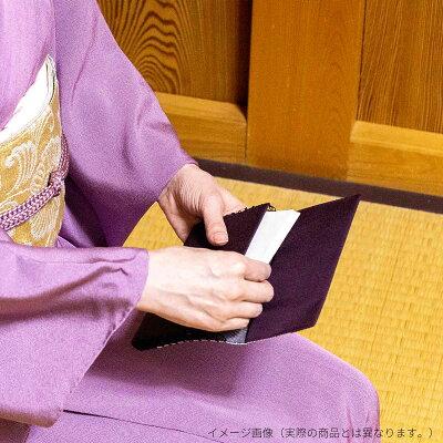 懐紙入れ袱紗ばさみ西陣織綴つづれ織り今井つづれ