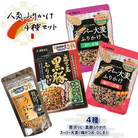 浦島海苔 食卓のお供に 人気ふりかけ詰め合わせ 贅沢うに 黒豚 スーパー大麦 ひじき 梅かつお 送料無料