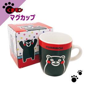 くまモンマグカップ(ブラック)送料無料