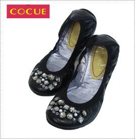 (cocue コキュ パールをデザイン、履き心地はそのままにレイドロークで復刻)疲れにくい パンプス ビジューつきシャイニーバレエシューズ byワールド