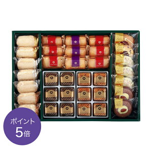 〈ホテルオークラ〉洋菓子アソートギフトB