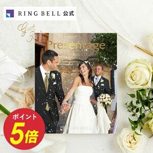 プレゼンテージ ブライダル 4300円コース ジャズ+e-Gift/カタログギフト/結婚内祝い/結婚引出物/ギフトカタログ/リンベル/公式ショップ/のし/包装紙/メッセージカード