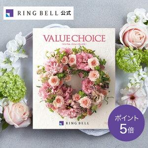 バリューチョイス花柄・リズロン
