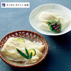 〈日本の極み〉愛知県 名古屋よしだ麺乾麺セット