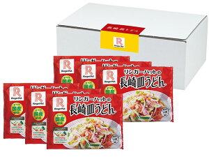 【リンガーハット】【冷凍】【具付き】長崎皿うどん6食