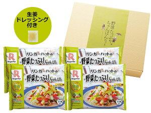 【リンガーハット】【冷凍】【具付き】野菜たっぷりちゃんぽん4食