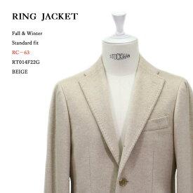 RING JACKET(リングヂャケット)Model RC-63Ermenegildo ZegnaCashmere×Vicunaカシミヤ×ヴィキューナ3Bチェスターフィールドコート【ベージュ】