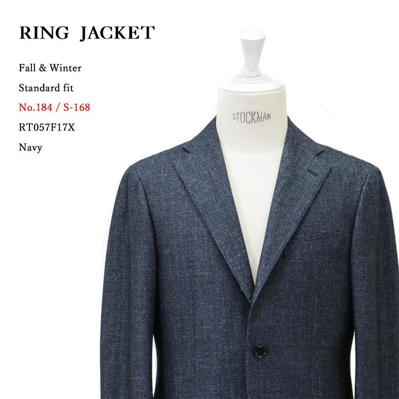 RING JACKET(リングヂャケット)Model No-184 S-168Vitale Barberis Canonicoヴィタル バルベリス カノニコ千鳥格子3Bスーツ【ネイビー】
