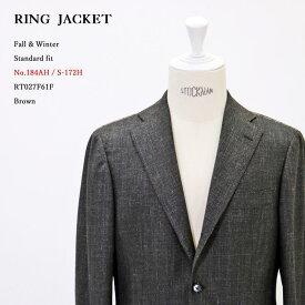 RING JACKET リングヂャケットModel No-184H S-172HErmenegildo Zegna エルメネジルド ゼニア3Bスーツ【ブラウン】