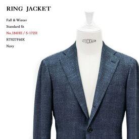 RING JACKET リングヂャケットModel No-184H S-172HErmenegildo Zegna エルメネジルド ゼニア3Bスーツ【ネイビー】