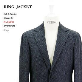 RING JACKET リングヂャケットModel No-254HCARLO BARBERA カルロ バルベラ3Bジャケット【ネイビー】