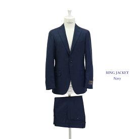 RING JACKET リングヂャケットModel No-184AL S-172V.B.CANONICO ヴィタル・バルベリス・カノニコ3Bスーツ【ネイビー】