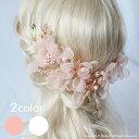 ヘッドドレス 花 髪飾り カチューシャ 子供 ヘアアクセサリー 花びら パール ピアノ発表会 ヘアアクセサリー 子供髪飾…