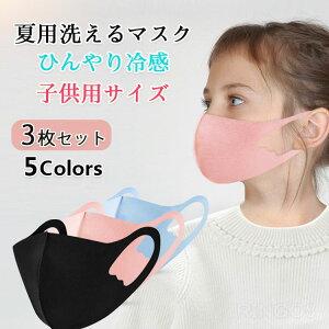 ひんやり マスク amazon