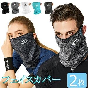 【200円OFFクーポン発行中】フェイスマスク ヤ...