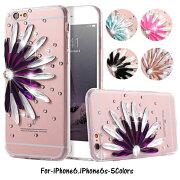iphone6splusアイフォン6sスマホケース