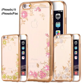 29f7153406 iPhone6 iphone6s スマホケース iphone6s/6plus/プラス iphone6s/6 TPU ソフト クリア ラインストーン