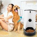 自動給餌器 カメラ付き 猫 犬用 ペット自動餌やり機 スマホ遠隔型 スマートペット自動給餌 水飲み両用 タイマー式 録…