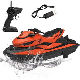 ラジコン 船 ボート 高速 ラジコンボート スピードボート 電動ヨットモデル ジェットスキー、高速リモコンボート こども向け リモコン 誕生日 新年プレゼント