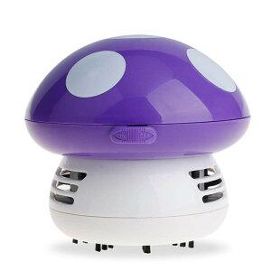 卓上クリーナー かわいいキノコ型 ハンディクリーナー コードレス ミニ 掃除機 コンパクト 小型 ハンドクリーナーミニ乾電池式卓上そうじ機