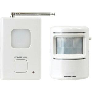 リーベックス ワイヤレス チャイム Xシリーズ 送受信機セット 防犯 人感 センサー
