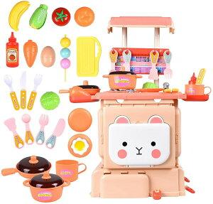 おままごと キッチンセット ままごと 豪華セット 収納可能 調理器具 野菜切れ ごっこ遊び ランドセル玩具 誕生日 クリスマスプレゼント おもちゃ ピンク