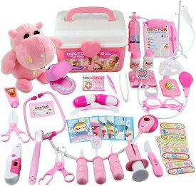 お医者さんごっこ お医者さんセットおもちゃ ミニドクター ホスピタル ままごと 教育玩具セット 男の子 女の子 子供のお誕生日プレゼント クリスマス 贈り物