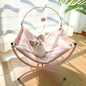 ペットベッド ペットハウス 秋冬用 猫ベッド ボール付き クッション ペットマット 滑り止め ふわふわ ふわふわベッド ぐっすり眠れる ペットソファー 犬猫兼用 寒さ対策 保温防寒 洗える 猫