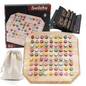 数独パズル 木製 ボードゲーム パズル 推理ゲーム 卓上ゲーム9ブロック 知育玩具 おもちゃ 男女共用 おもちゃ 出産祝い 入園祝い クリスマスプレゼント 誕生日 プレゼント