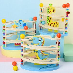 アニマル スロープトイ コロコロ 玉転がし ビーズコースター 積み木 ブロック 木のおもちゃ 贈り物 ギフト プレゼント 入園祝い 子供の日 誕生日 象 キリン ドラゴン