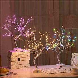 クリスマスツリー ブランチツリー 盆栽ツリーライト 卓上DIY 人工ツリーランプ タッチスイッチ プリライト 小枝 ブランチライト 電池USB両用 常夜灯 寝室用 デスクトップ クリスマスパーティー 屋内装飾ライト