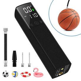 電動ボールポンプ ボールエアーポンプ バスケットボール空気入れ サッカー電動空気入れ 空気ポンプインフレーター ボール空気入れ 空気針 デジタルインフレーター デジタルインフレーター 小型エアポンプ USB充電式 自動停止 LED懐中ライト パワー・バンク搭載