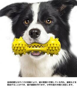 犬 音の出るおもちゃ 犬 噛むおもちゃ いぬ 歯ブラシ 玩具 Caseeto 犬 発声おもちゃ 投げおもちゃ ペット 安全食品クラス素材 頑丈 耐用 洗える 歯ブラシ 歯磨き?